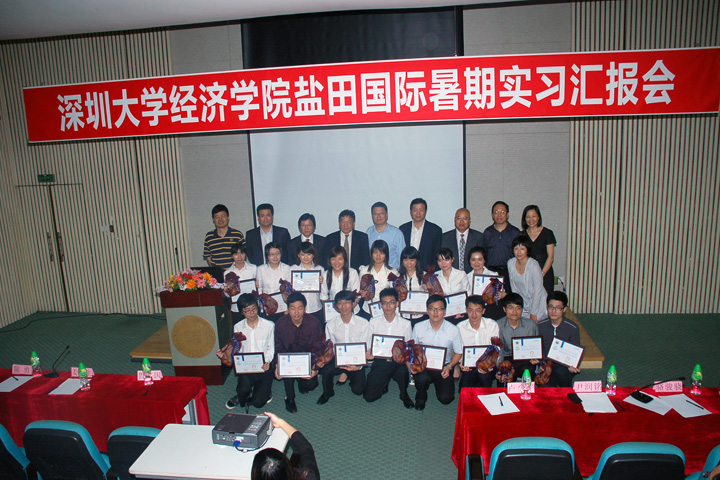 "On 29 November 2011, YICT Summer Internship Report Presentations were held at Shenzhen University (SZU), where four teams of YICT interns shared their project reports with their teachers and fellow students. The team presenting its report on ""Paperless Offices at the Railway Warehouses"" won first place and was awarded with a study tour to Hong Kong."