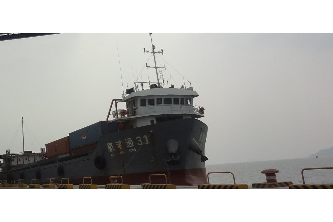 YICT welcomes first call of Yantian-Huizhou feeder service