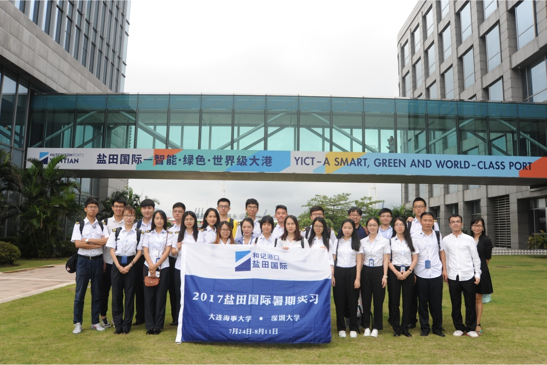 Yantian holds summer internship for DMU and SZU students