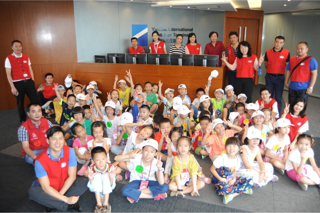 Staff children enjoy activity day at Yantian