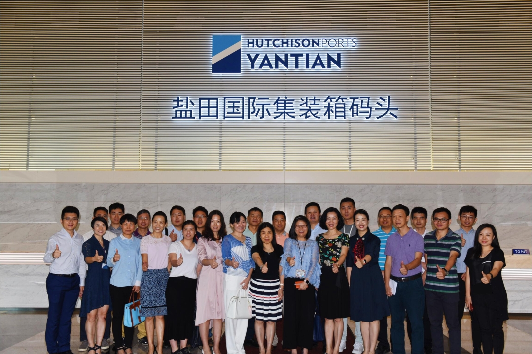 a delegation of Guangdong Cold Chain Association visited YANTIAN