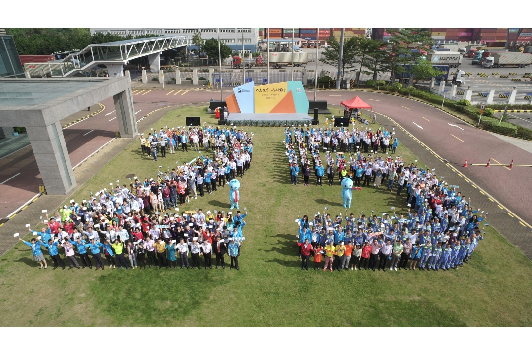 YANTIAN held staff activities to celebrate its 25th anniversary.