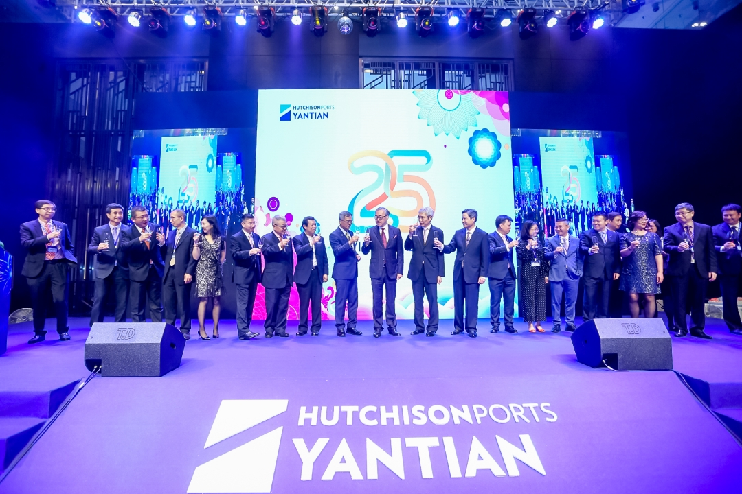 YANTIAN Hosts Customer Appreciation Dinner