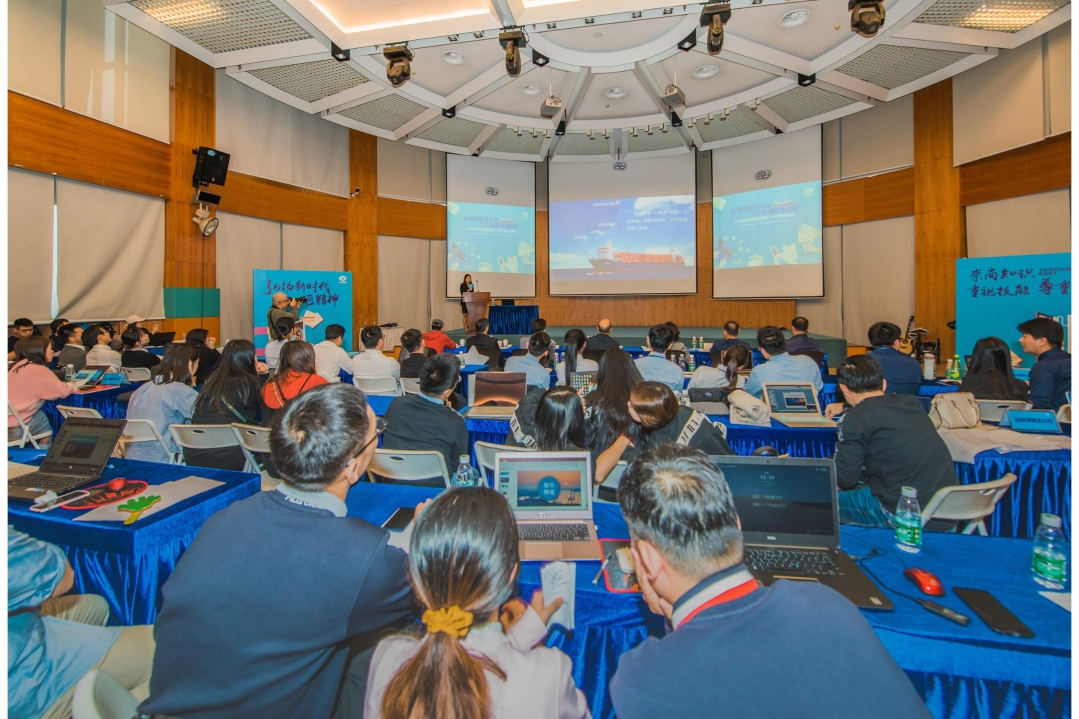 PowerPoint Making Competition of the Skills Competition of 2018 hosted by Yantian Port Group Trade Union Confederation
