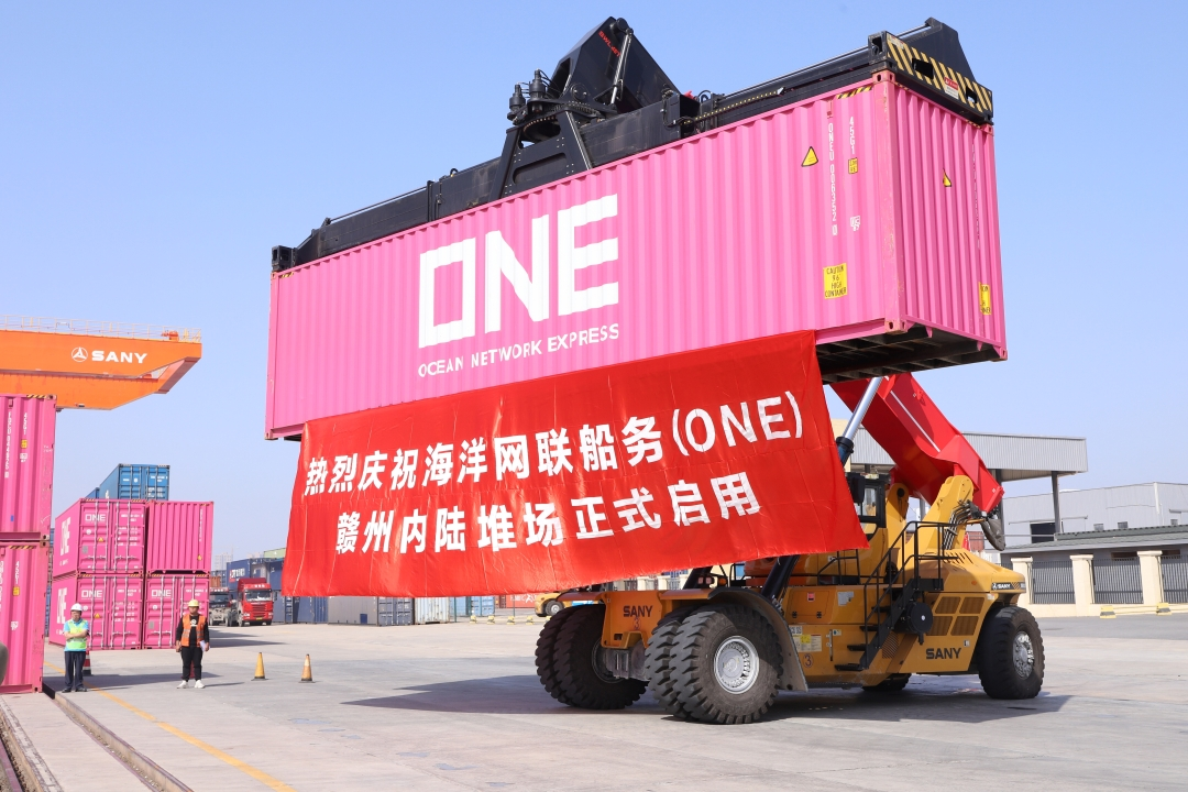YANTIAN'S INLAND PORT IN GANZHOU LAUNCHES A NEW SERVICE