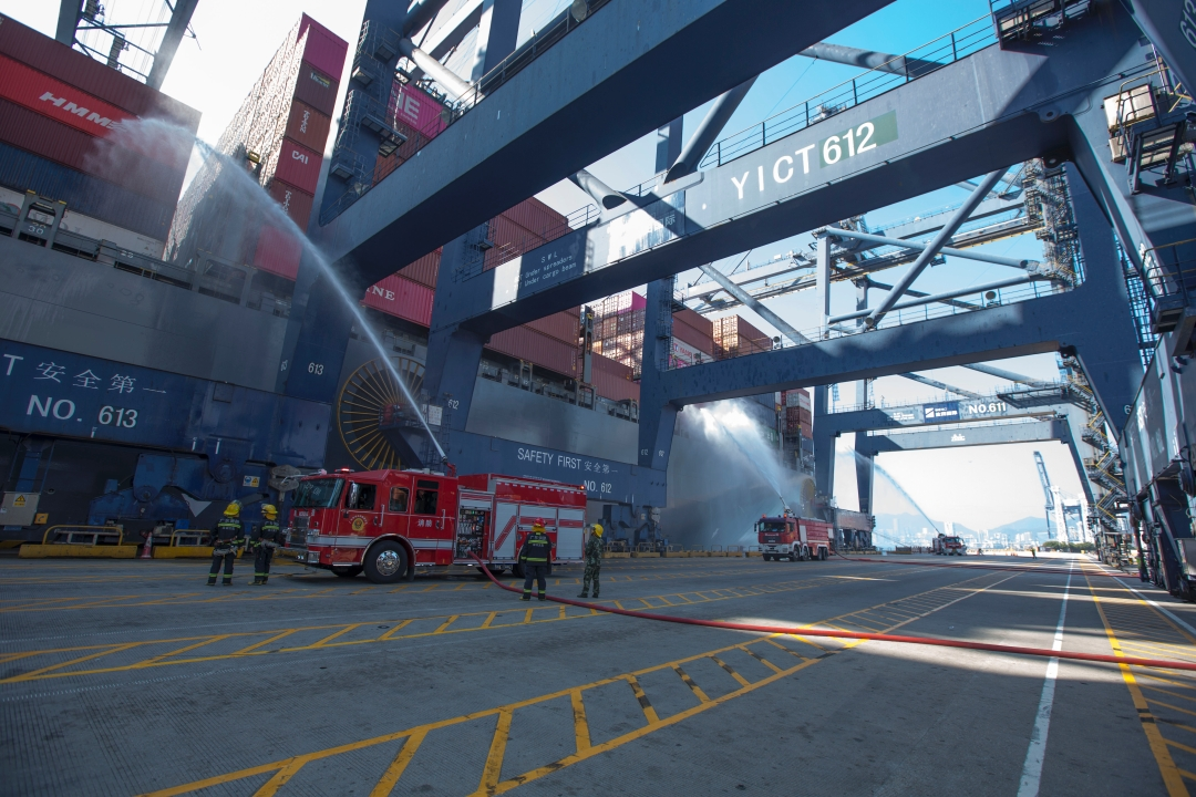 Emergency Drill for Dangerous Goods Spill Conducted at YANTIAN