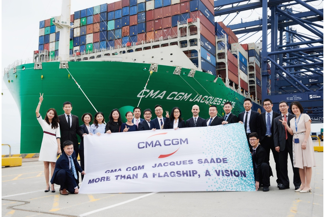 On 7 October, delegation from CMA CGM visited YANTIAN to witness the maiden voyage of the new vessel with the YANTIAN team.