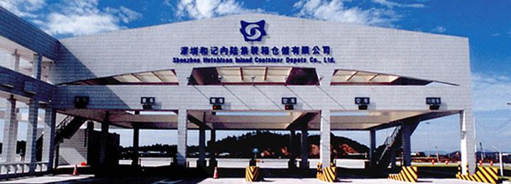Yantian International Container Terminals - Port Facilities