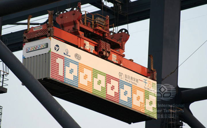 On 28 December 2007, YICT handles an annual throughtput of 10 million TEU